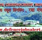 Sainik School Chhingchhip Recruitment 2021 Govt Jobs In Sainik School Chhingchhip