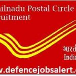 Tamilnadu Postal Circle Recruitment 2020 Govt Jobs In Tamilnadu Postal Circle