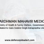 VMMC Safdarjung Hospital Recruitment 2021 - 67 Junior Resident (Non-PG) Vacancy | Welcome For New Jobs
