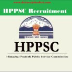 HPPSC Horticulture Development Officer Recruitment