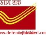 HP Postal Circle Recruitment 2020 Govt Jobs In Himachal Pradesh Postal Circle