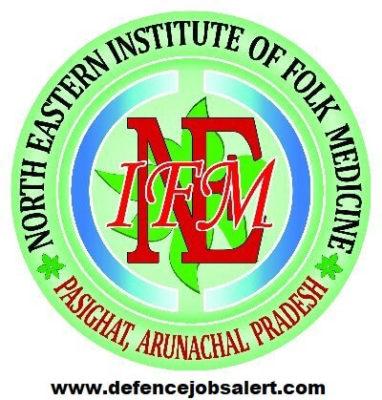 NEIFM Recruitment