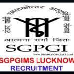 SGPGIMS Recruitment 2021 - 09 Lab Technician, Data Entry Operator Posts