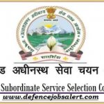 UKSSSC Recruitment 2021 - Latest Jobs Notification In Uttarakhand Subordinate Service Selection Commission