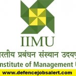 IIM Udaipur Recruitment