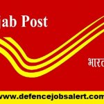 Punjab Postal Circle Recruitment 2020 - Latest Jobs Notification In Punjab Postal Circle