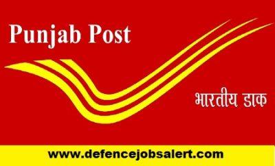 Punjab Postal Circle Recruitment