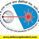 RRCAT Recruitment 2020 - Latest Jobs Notification In Raja Ramanna Centre for Advanced Technology