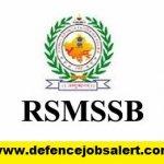 RSMSSB Recruitment 2021 -कृषि पर्यवेक्षक रिक्तियों के लिए आवेदन करें
