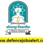 Solapur University Recruitment 2021 - Latest Jobs Notification In University Of Solapur