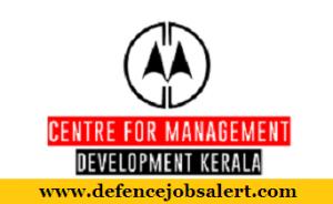 CMD Kerala Recruitment