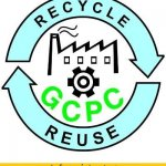GCPC Recruitment 2021 - Latest Jobs Notification In Gujarat Cleaner Production Centre