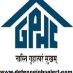 GSPHC Recruitment 2021 - 08 Civil Engineer Posts
