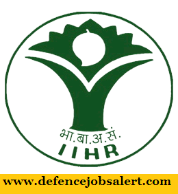 IIHR Recruitment