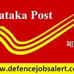 Karnataka Postal Circle Recruitment 2021 - Latest Jobs Notification In Karnataka Postal Circle