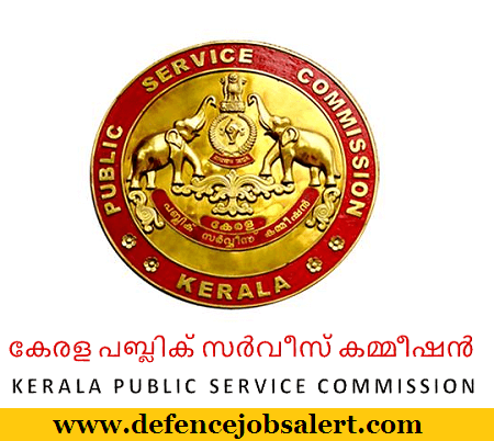 Kerala PSC Vacancy