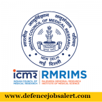 RMRIMS Recruitment 2021 Apply Offline For Scientist-B (Animal house) Posts