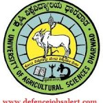 UAS Dharwad Recruitment 2021 - 01 Part Time Teacher Vacancy | Welcome For New Jobs