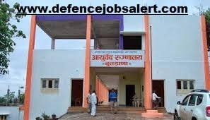 ASPM Ayurved College Buldhana Recruitment