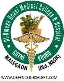 Al Ameen Unani Malegaon Recruitment