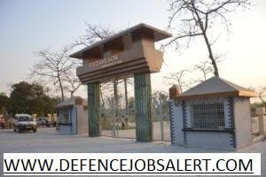 Araria District Recruitment