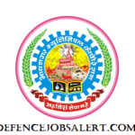 BMC Recruitment 2021 Apply For Latest Jobs Notification