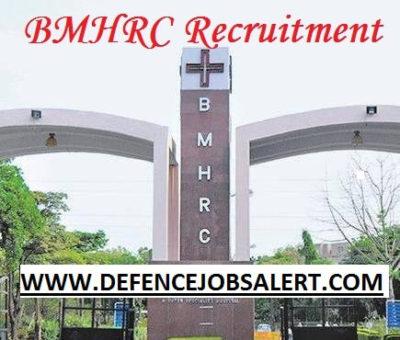 BMHRC Recruitment