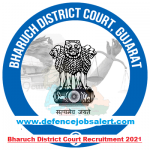 Bharuch District Court Recruitment 2021 - Latest Jobs Notification In Bharuch District Court