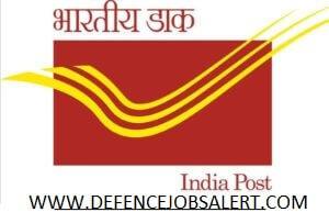 Bihar Postal Circle Recruitment