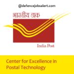 CEPT Mysore Recruitment 2021 - Upcoming Govt Jobs