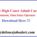 Chhattisgarh High Court Admit Card 2021 | Download छत्तीसगढ़ उच्च न्यायालय प्रवेश पत्र