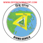 DCPU Paschim Medinipur Recruitment 2021 Apply Now 17 Office in Charge, Counsellor, Store Keeper cum Accountant, House Mother, Para Medical Staff, Helper Vacancies