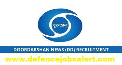 DD News Recruitment