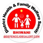 DHFWS Bhiwani Recruitment 2021 - Upcoming Govt Jobs