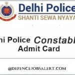 SSC Delhi Police Admit Card 2021 | Download कर्मचारी चयन आयोग प्रवेश पत्र