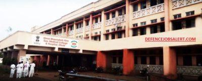 District Hospital Dhule Recruitment