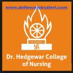 Dr Hedgewar College of Nursing Recruitment 2021 Govt Jobs For Professor, Lecturer & Other Vacancies