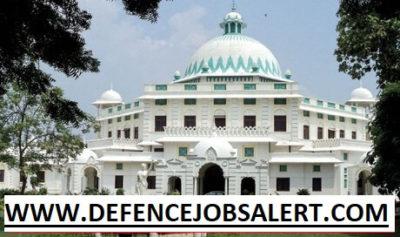 Faridkot Court Recruitment