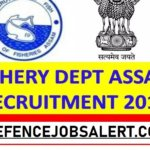 Fishery Development Officer North Lakhimpur Recruitment 2021 - Apply Online for Grade IV, Power Pump Operator, Driver Vacancies