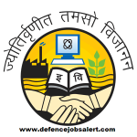 GGSIPU Recruitment 2021 - Latest Jobs Notification In Guru Gobind Singh Indraprastha University