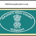 Guwahati High Court Admit Card 2021 | Download गुवाहाटी उच्च न्यायालय प्रवेश पत्र