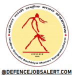 IGRMS Recruitment 2021 - Apply Online for 15 Steno, Clerk, Supervisor, Driver & Other Vacancies