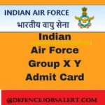 Indian Air force Admit Card 2021 | Download भारतीय वायु सेना प्रवेश पत्र