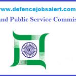 JPSC Admit Card 2021 | Download झारखंड लोक सेवा आयोग प्रवेश पत्र