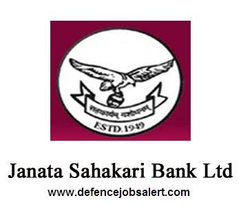 Janata Sahakari Bank Recruitment