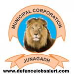 Junagadh Municipal Corporation Recruitment 2021 - Latest Jobs Notification In Junagadh Municipal Corporation, Gujarat