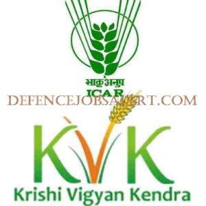 KVK Kolhapur Recruitment