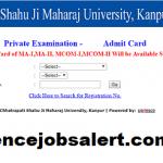 Kanpur University Admit Card 2021 | Download कानपुर विश्वविद्यालय प्रवेश पत्र