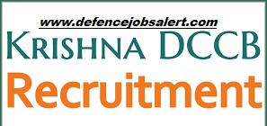 Krishna DCCB Recruitment