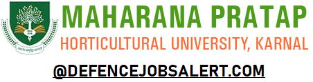 MHU Karnal Recruitment
